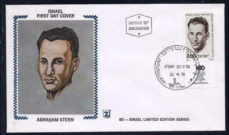 ISRAEL 1978 STAMPS ABRAHAM STERN FDC
