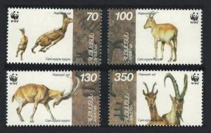 Armenia WWF Wild Goat 4v SG#358-361 SC#540-543 MI#298-301