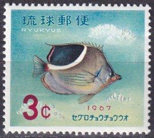 Ryukyu  Islands #155 MNH (SU7752)