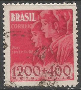 BRAZIL B11 VFU W173-1
