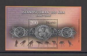 Iceland Sc 1086 2006 Wrestling Tournament stamp sheet mint NH