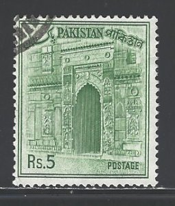 Pakistan Sc # 144 used (DA)