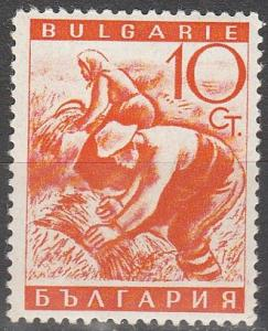 Bulgaria #316 F-VF Unused   (V2735)