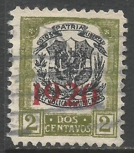 DOMINICAN REPUBLIC 222 VFU ARMS P959-1