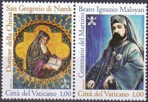Vatican City #1595 MNH CV $4.50 (Z3170)