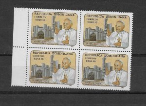 DOMINICAN REPUBLIC STAMPS MNH #AGOP1