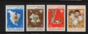 Aden (Mahra) #12-15  (1967 Scouting) CV €4 ($6 cdn)