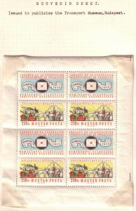 Hungary #1230 souvenir sheet of 8 CV $24.00