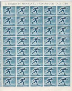 San Marino 1955  winter olympics mint never hinged  2 lira stamp sheet R19904