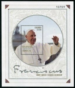 HERRICKSTAMP NEW ISSUES COLOMBIA Sc.# 1462 Pope Francis Visit 2017 S/S