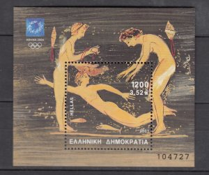 Z2844  jlstamps 2001 greece mnh s/s #2003 olympics