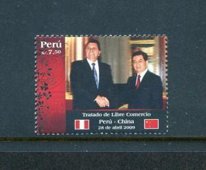 Peru 1714, MNH, China Trade Cooperation 2008. x29610