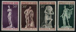 Niger 290-3 MNH Art, Classic Sculpture