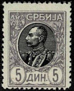 1905 Serbia Scott Catalog Number 97 Unused Never Hinged