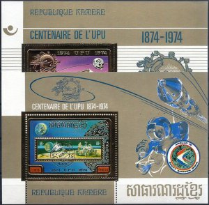 1974 Cambodia UPU, Rockets, Space, Apollo 15, Telstar, 2 Sheets VF/MNH CAT 95$