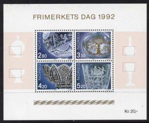 Norway 1028 MNH Stamp Day, Art, Glass