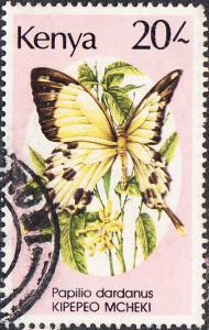 Kenya   #439 Used