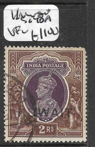 KUWAIT  (P0412B) KGVI 2R ON INDIA EXTENDED T SG 48A  VERY RARE  VFU