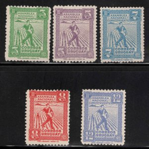 Uruguay Scott 441-445 MH* 1933 Sower set