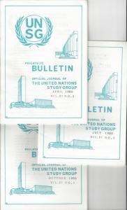 United Nations UNSG Philatelic Bulletin, Vol 21 1989  3 Dif editions