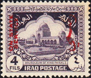 Iraq   #O93  MNH