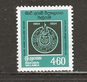Sri Lanka Scott catalog # 739 Mint NH