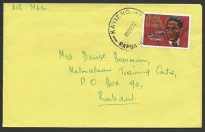 PAPUA NEW GUINEA 1972 cover ex KAVIENG.....................................51408