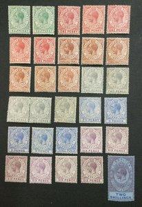 MOMEN: GIBRALTAR SG # 1921-7 MINT OG H LOT #202178-8453