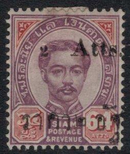 Thailand #46*  CV $3.00