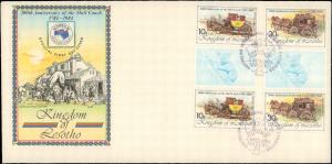 Lebanon, Worldwide First Day Cover, Stamp Collecting
