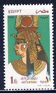 Egypt; 1997; Sc. # 1657; **/MNH Cpl. Set