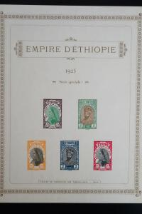 Ethiopia #155-64 Color Stamp Proofs