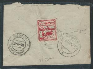 BURMA JAPANESE OCCUPATION COVER (P2801B) COW5C BIG C  COVER 5