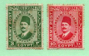 Egypt - M12 & M13 MH ( toned / foxing)  -  Lot 1218135