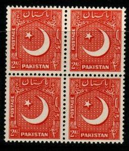 PAKISTAN SG46a 1952 2a RED p13½ BLOCK OF 4 MNH