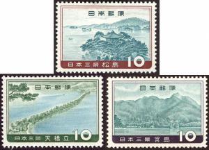 Japan 688-90 mh 1960 Scenic Trio: bay, bridge, sea