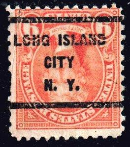 US STAMP #641 – 1927 9c Jefferson, orange red LONG ISLAND CITY INVERTED ERROR