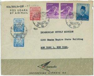 93740 -  INDONESIA  - POSTAL HISTORY -  GARUDA Airmail COVER to the USA  1954