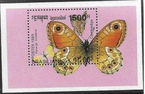 1993   CAMBODIA  -  SG.  MS  1300  -  BUTTERFLIES   -  MNH