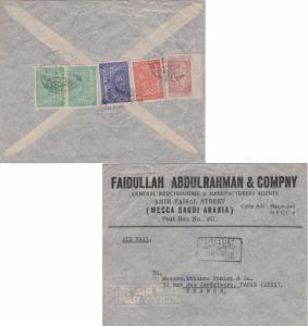 Saudi Arabia 1/2g, 3g and 1g (2) Tughra of King Abdul Aziz and 1/8g Mecca Gen...