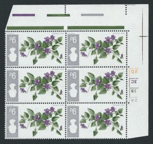 1967 Flowers 9d Ord Cylinder Block With Inverted Watermark and Listed Flaw - MNH