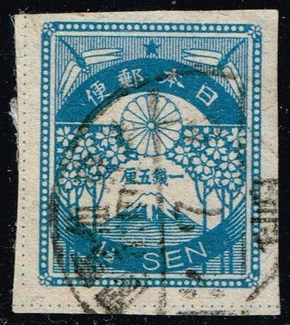 Japan #180 Cherry Blossoms and Mt. Fuji; Used (1.00)