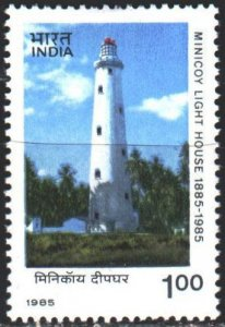 India. 1985. 1014. Lighthouse. MNH.
