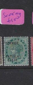 INDIA PATIALA (P3004B)   QV  1/2A  SERVICE     SG O8    MOG