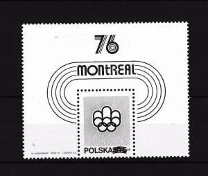 [46736] Poland 1975 Olympic games Montreal Black print MNH Sheet