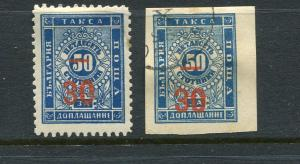 Bulgaria 1895 Sc J13-14 Perf MH IMperf Used  Overprint  Postage due 6824