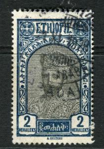 ETHIOPIA;  1928 Opening of PO at Addis used 2m. value