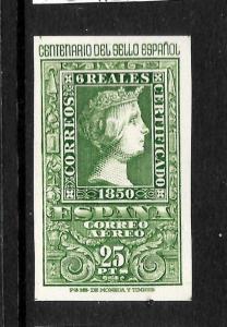 SPAIN 1950   25p   GREEN AIRMAIL    MVLH  SG 1148