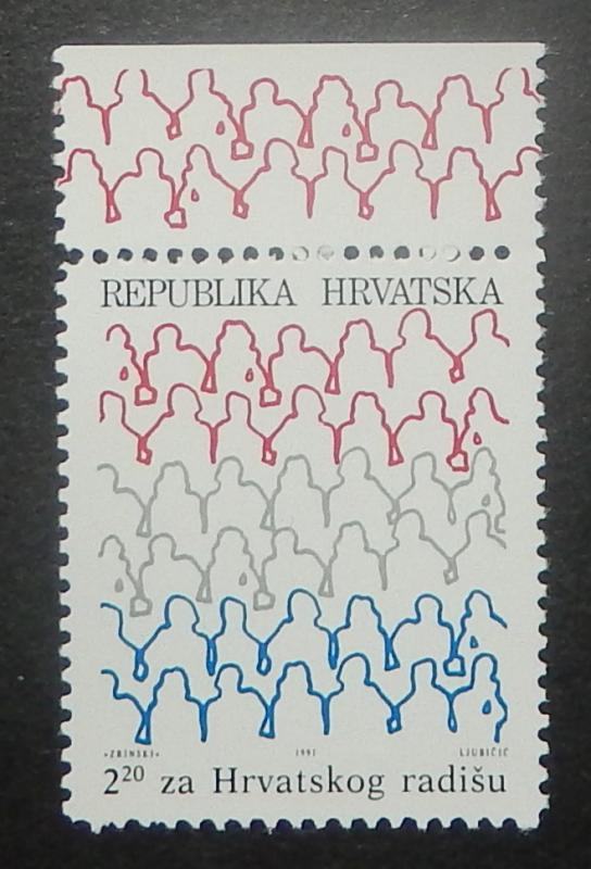 Croatia RA23. 1991 Members of Parliament, NH