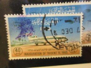 Iraq #C14 used 2019 SCV= $0.80